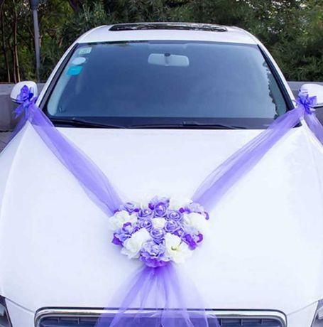 Dekoracje ozdoby na samochod fioletowe