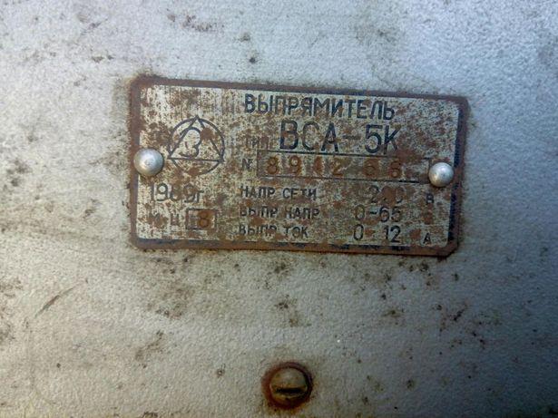 ВСА-5К устройство выпрямительное (выпрямитель, зарядное устройство)