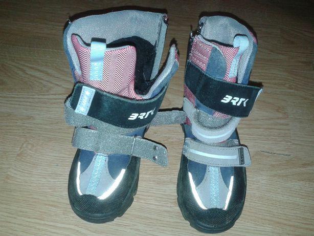 Buty zimowe BRTK Bartek ocieplane dziecięce zimowe dla chłopca roz 27
