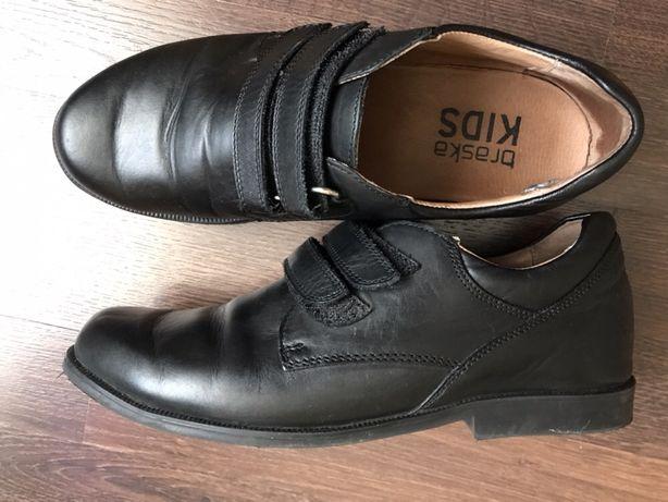 Продам туфли Braska мужские, 39 размер, в идеальном состоянии