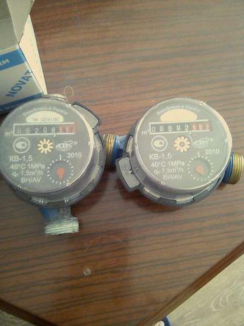 Водяные счётчики КВ-  1.5