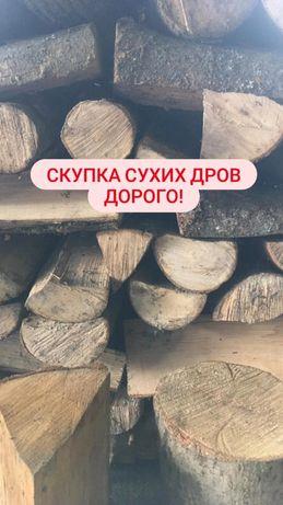 Купуємо сухі дрова дорого