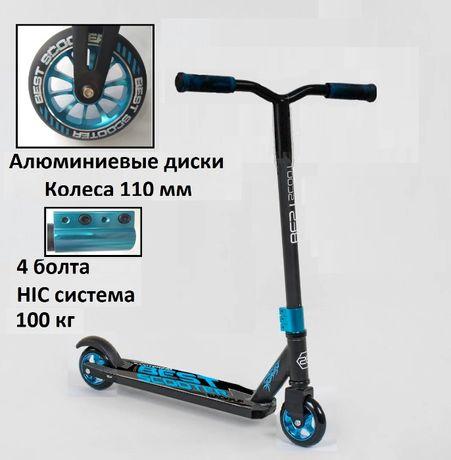 Самокат трюковый Best Scooter двухколесный колеса 110 мм Черный ЛЬВОВ