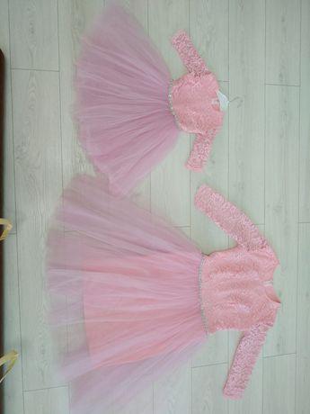 Фемили лук платья