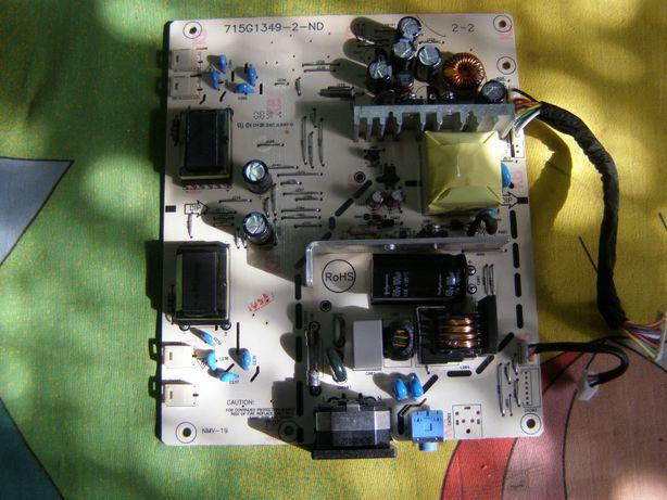 NEC 195NX--по детальная продажа