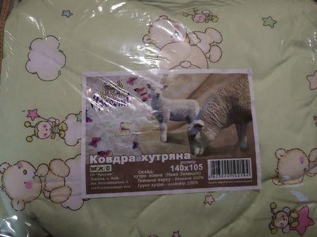 Ковдра хутряна шерстяное одеяло детское Ярослав