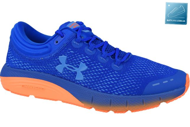 Under Armour Charged Bandit 5 3021947-404