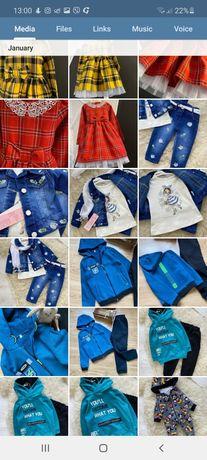 Ціни від поставщика. Дитячий одяг
