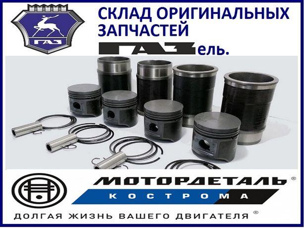 Гильзо поршневая группа-гильзы поршни кольца УАЗ 417 Волга Газель 402
