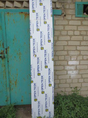 Пластиковый подоконник 2200м -400мм