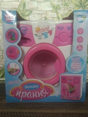 Дитяча пральна машинка