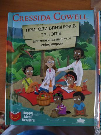 Книга про динозавров Макдоналдс Хэппи мил Тритоп