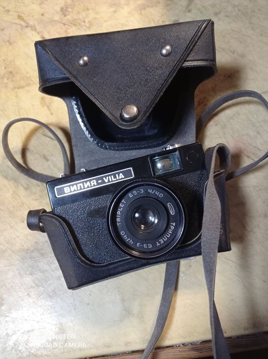 Stary aparat fotograficzny Rybnik - image 1