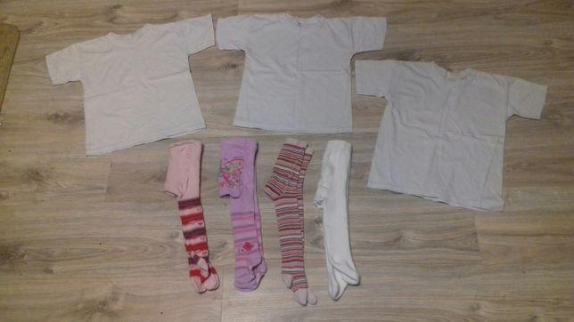 Koszulki,podkoszulki dla dziewczynki na wf,rajstopy 68-74, 80, 122,