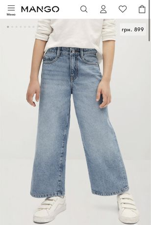 Детские джинсы кюлоты Mango