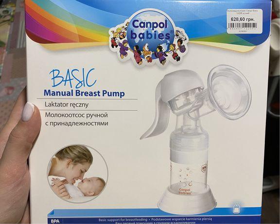 Молокоотсос canpol babies+ накладки для сбора молока в подарок
