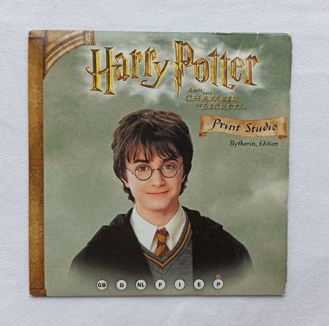 Harry Potter e a Câmara dos Segredos print studio, Slytherin Edition