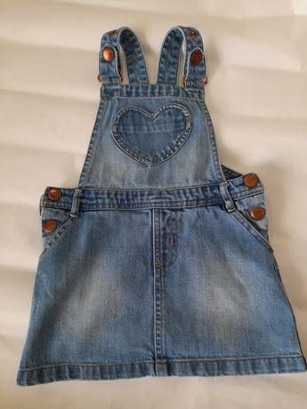 Сарафан,юбка на бретельках  104 размер