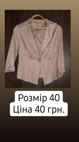 Продам одяг в хорошому стані