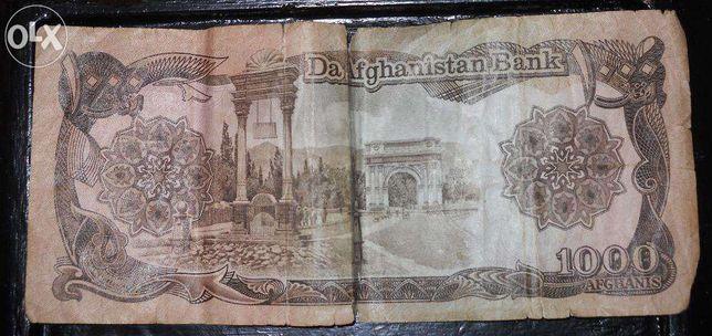 Продам 1000 афгани