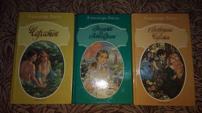 Виктория Хольт (19 книг) + Подарок