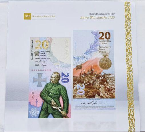 Banknot 20 zl Bitwa Warszawska 1920