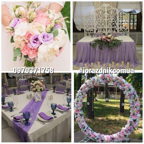 Оформление свадьбы,церемония,свадебный декор,букет невесты,фотозона