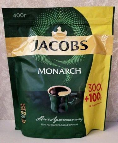 Якоб с Монарх/Кофе растворимый