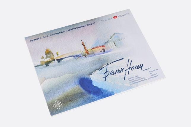 Бумага для рисования А5 А4 А3 А2 акварельная папка акварели альбом