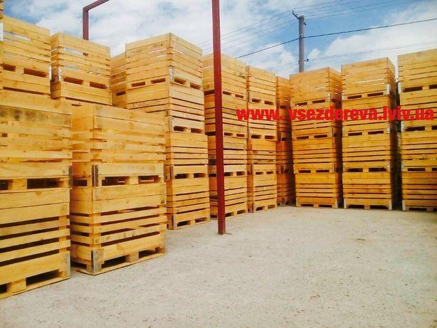 Контейнери,ящики,деревяні контейнери,великі контейнери з дерева