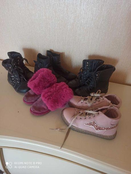Детская обувь оптом, сток