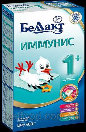Сухая молочная смесь для детского питания «Беллакт Иммунис 1+»