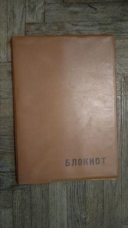 Обложка для блокнота записной книжки альбома папка органайзер СССР