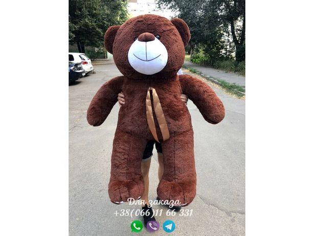 Плюшевый мишка коричневый 160 см.Мягкая игрушка.Купить мишку.Медведь