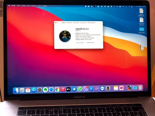 Ноутбук Apple MacBook Pro 15'' 2017 i7/16/512/Pro560 (Макбук MPTT2)