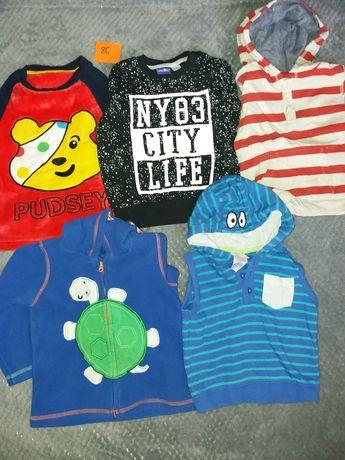 Zestaw bluzy bluza dla chłopca 86