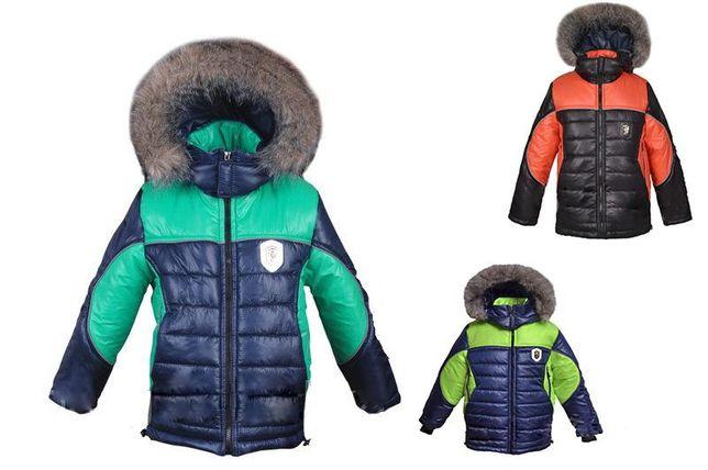 Новая зимняя куртка на мальчика с подстежкой 4-10 лет