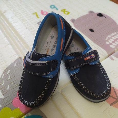 Мокасины туфельки 28 размер