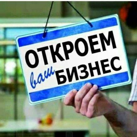 Регистрация ООО, ФЛП (СПД), СМИ. Юридические услуги