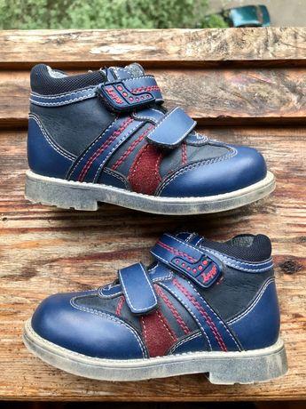 Кожаные ботинки демисезонные 25 р., стелька 15,5 см