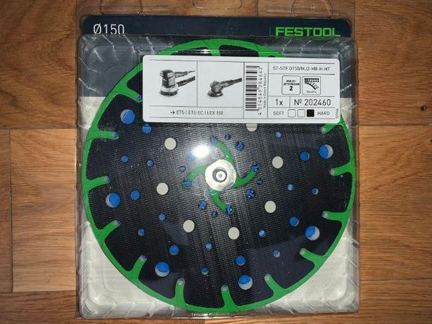FESTOOL Talerz szlifierski twardy 150mm do ETS 150 E (202460)