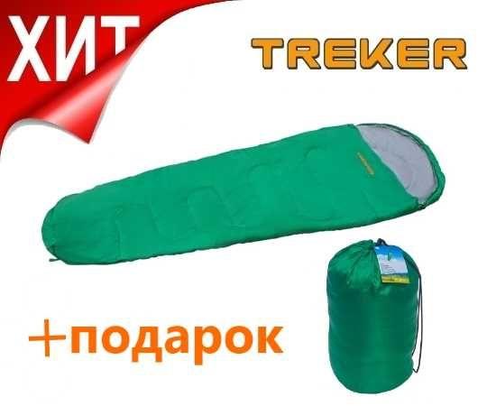 Мешок спальный кокон Treker (Трекер) SA 738 (230 x 80 x 55 см). Новый!