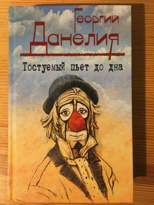 książki w języku rosyjskim Gdańsk - image 1