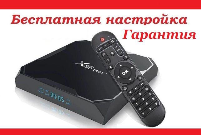 X96 MAX Plus + 4/64GB прошивка Ugoos Amlogic S905X3 Andr 9. Tox1 AX95