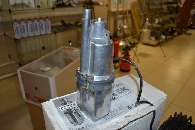Отремонтированный вибрационный насос.Ремонт вибрационных насосов.