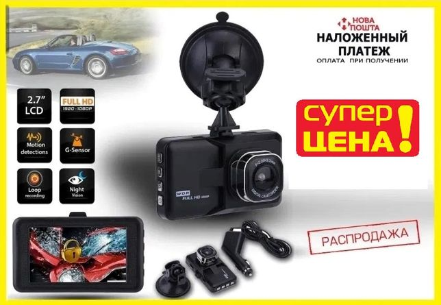 Видеорегистратор ОРИГИНАЛ Full HD Vehicle BlackBOX DVR 626 регистратор
