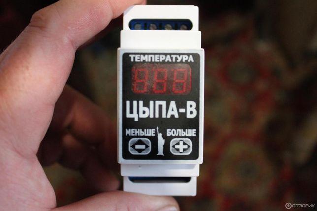 Терморегулятор ципа В