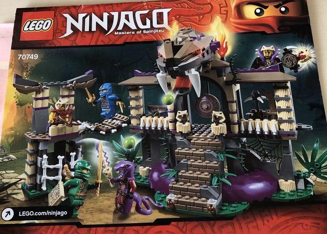 Лего  70746 - в подарок! Лего LEGO Ninjago 70749 Храм клана Анакондрай