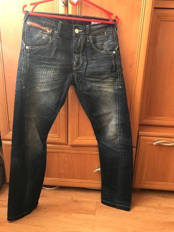 Nowe Jeansy męskie rozm.S