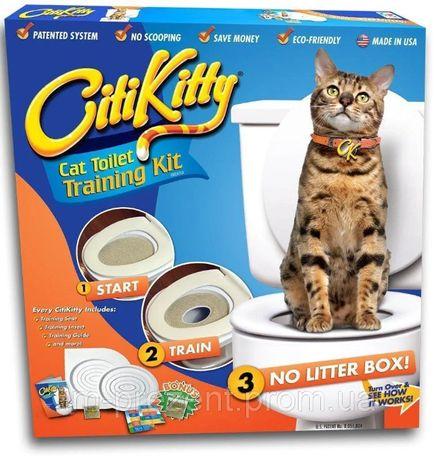 CitiKitty - набор для приучения кошки к унитазу. Туалет и лоток котов